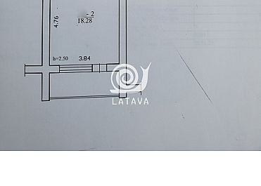 Tvarkinigas butas Dainavos r. prie PC SAVAS