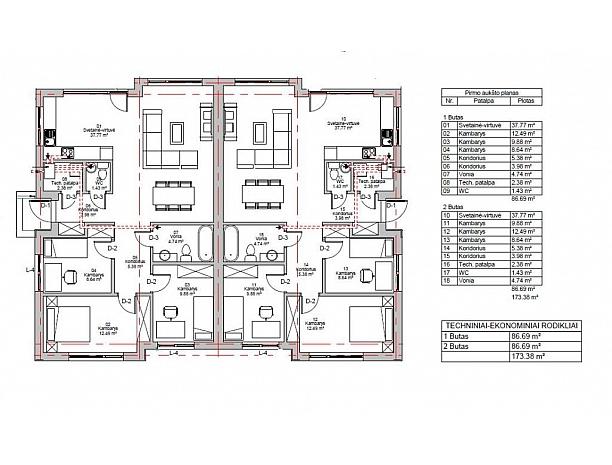 Vieno aukšto dvibučiai namai su pilna apdaila Akademijoje 7